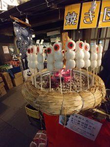 ゲゲゲの鬼太郎の福袋ネタバレ2019-11-2