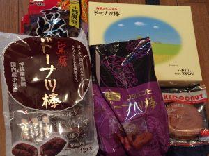 くまモンの福袋ネタバレ2019-3-2
