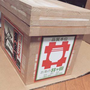 お茶の井ヶ田の福袋ネタバレ2017-12-2