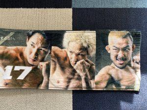 RIZINの福袋ネタバレ2020-1-2