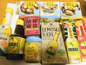 瀬戸内レモン農園の福袋の中身2020-4-1