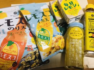 瀬戸内レモン農園の福袋ネタバレ2020-4-2