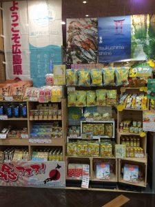 瀬戸内レモン農園の福袋の中身2016-9-1