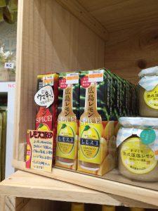 瀬戸内レモン農園の福袋ネタバレ2016-8-2