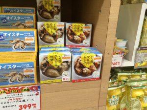 瀬戸内レモン農園の福袋2016-8-3