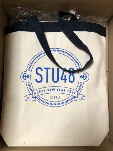 STU48の福袋の中身2020-4-1