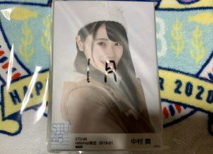 STU48の福袋ネタバレ2020-3-2
