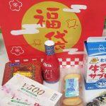 和食レストラン とんでん福袋[2021]の中身をネタバレします!
