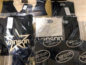 VANSONの福袋の中身2020-8-1