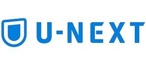 U-NEXTの動画配信