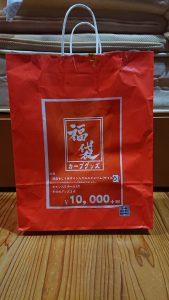 広島東洋カープの福袋の中身2020-7-1