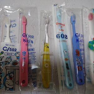 歯ブラシの福袋を公開2020-5-4