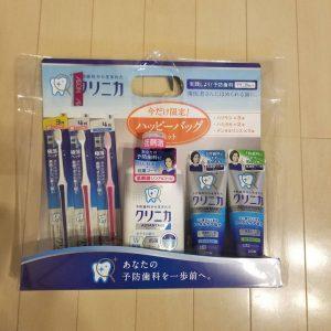 歯ブラシの福袋の中身2020-12-1