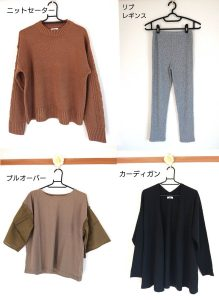 koeの福袋ネタバレ2020-4-2