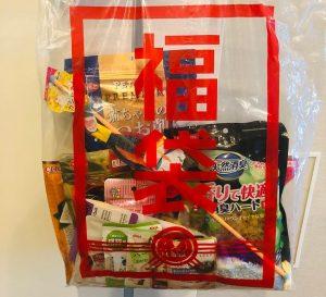 ペットショップのコジマの福袋ネタバレ2020-14-6