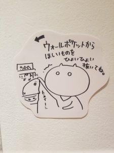 の福袋ネタバレ2020-2-2