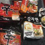 spicy-ramen-fukubukuro-2020-2