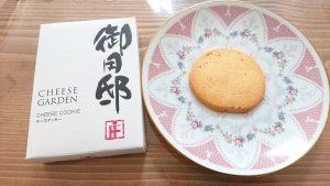 チーズガーデンの福袋ネタバレ2021-1-2