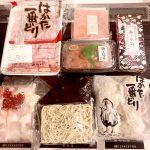 福岡県の復興福袋[2021]の中身をネタバレします!