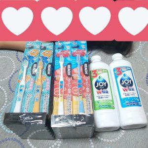 歯ブラシの福袋ネタバレ2020-4-2