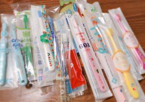 歯ブラシの福袋の中身2020-14-1