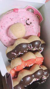 ミスタードーナツの福袋ネタバレ2021-12-2