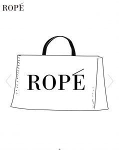 ロペの福袋ネタバレ2021-1-2