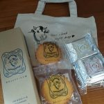 東京ミルクチーズ工場福袋[2021]の中身をネタバレします!