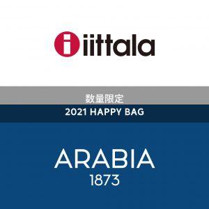 アラビアの福袋の中身2021-4-1