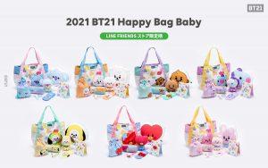 bt21の福袋ネタバレ2021-15-2