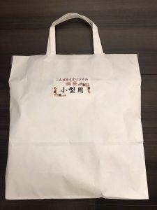 インコ・オウム専門店 こんぱまるの福袋の中身2021-8-1