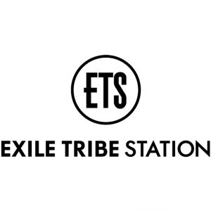 EXILE TRIBE STATIONの福袋の中身2021-7-1