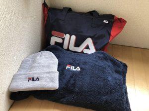 FILAの福袋の中身2021-1-1