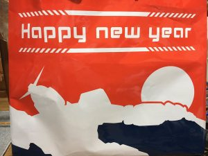ガンダムベースの福袋ネタバレ2021-5-2