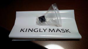キングリーマスクの福袋を公開2021-5-4