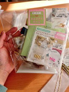 貴和製作所の福袋ネタバレ2021-4-2