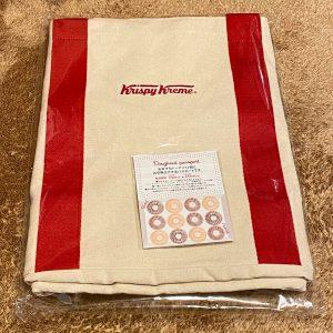 クリスピードーナツの福袋2021-2-3