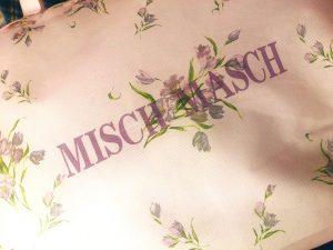 ミッシュマッシュの福袋の中身2021-15-1