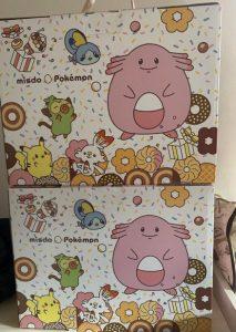 ミスタードーナツの福袋ネタバレ2021-2-2