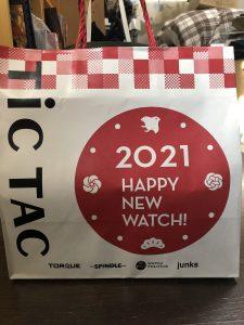 チックタックの福袋の中身2021-9-1