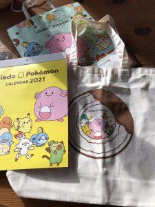 上島珈琲店の福袋の中身2021-4-1