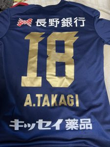 松本山雅FCの福袋の中身2021-11-1