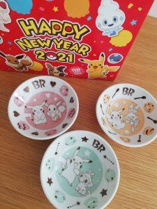 サーティワンアイスクリームの福袋ネタバレ2021-5-2