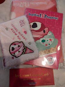 サーティワンアイスクリームの福袋ネタバレ2021-11-2