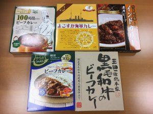 北野エースの福袋ネタバレ2021-3-2