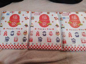 ブリスターコミックスの福袋ネタバレ2021-3-2
