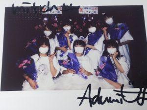 の福袋ネタバレ2021-15-2