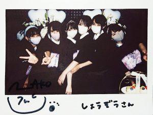 の福袋ネタバレ2021-14-2