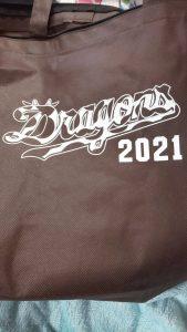 中日ドラゴンズの福袋の中身2021-5-1