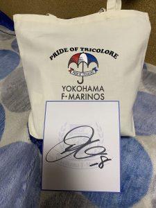横浜F・マリノスの福袋の中身2021-2-1